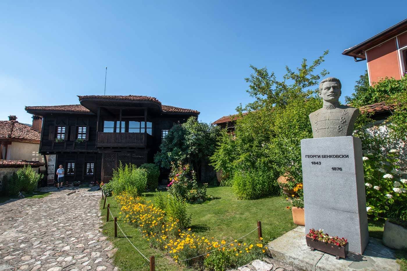 what to see in koprivshtitsa - benkovski house