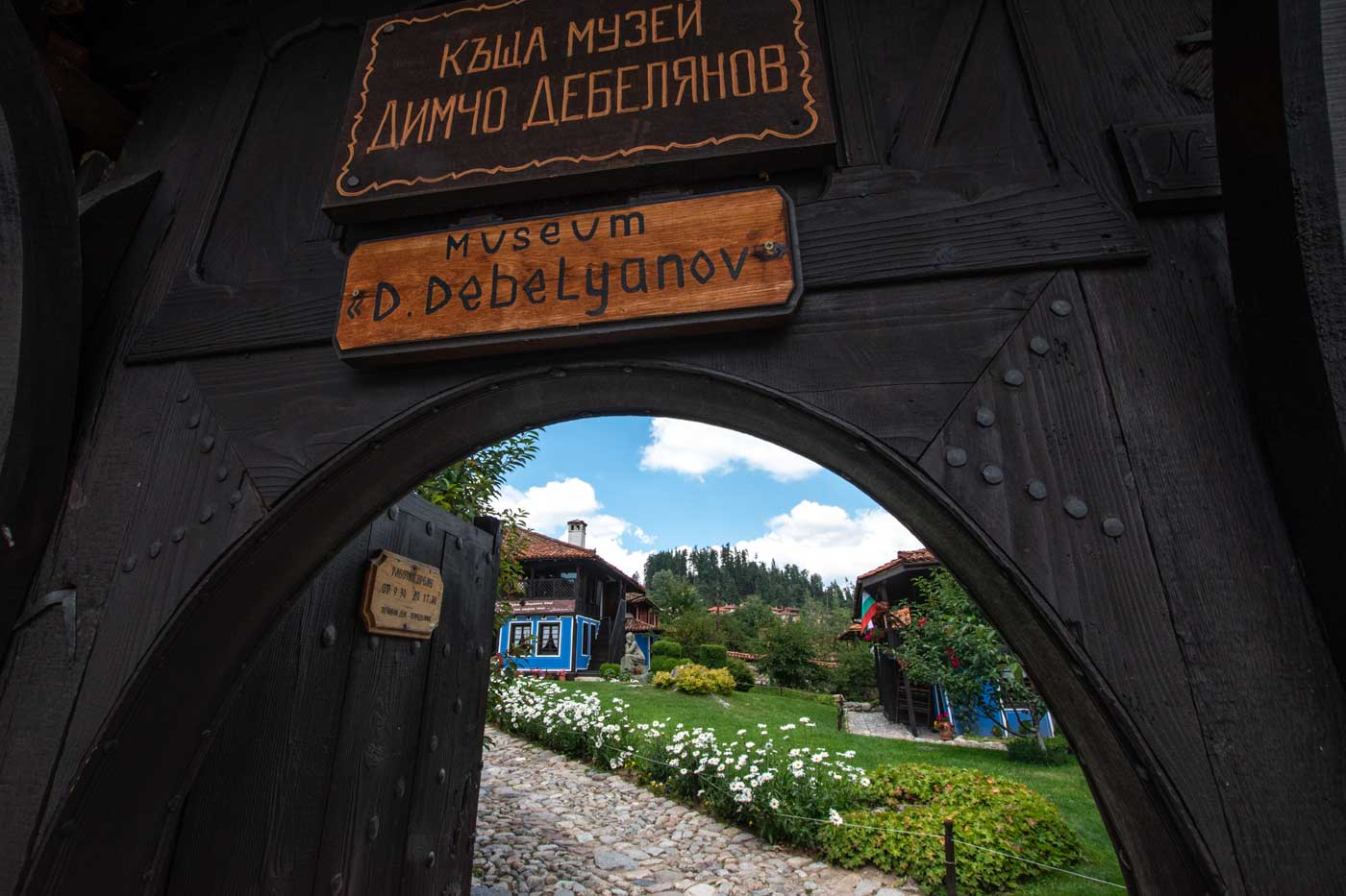 what to see in koprivshtitsa - debelyanov house