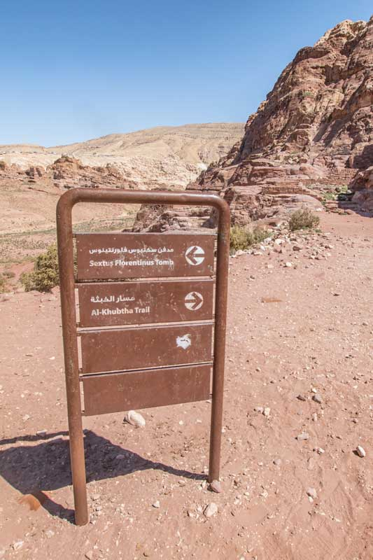 al-khubhta-trail-sign-in-petra