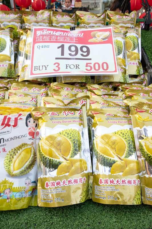 bangkok-souvenirs-durian