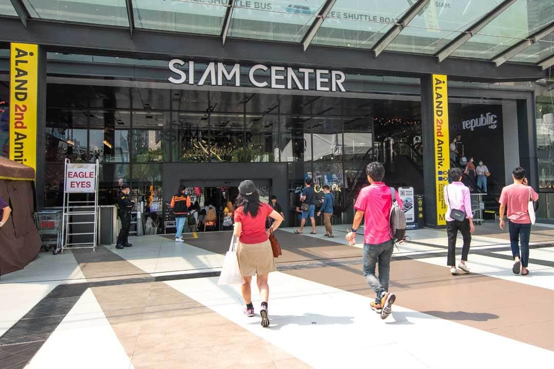 siam-center-entrance