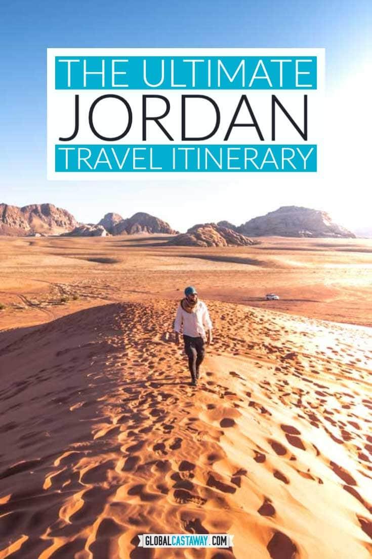 jorfan-itinerary-pin