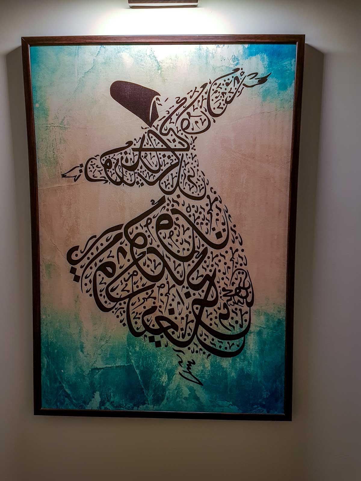 istanbul-gallery---art